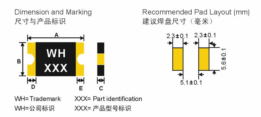 SMD2920系列自复位过流保护器产品的尺寸和标识