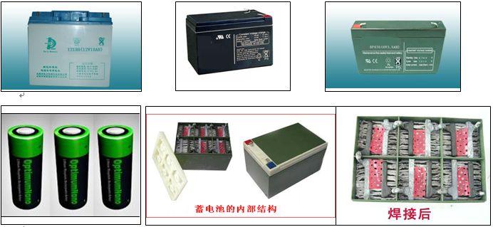 蓄电池的工作特点是充电电流小