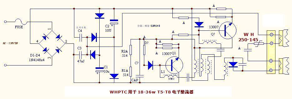 whptc在单灯电子镇流器中的应用
