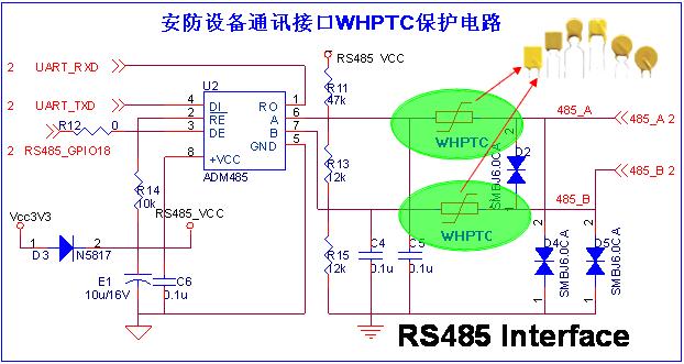 wh ptc在安防设备通讯接口的应用