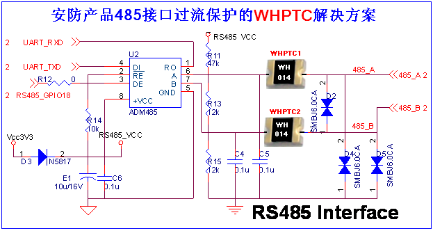 wh ptc在安防产品485接口的过流保护应用